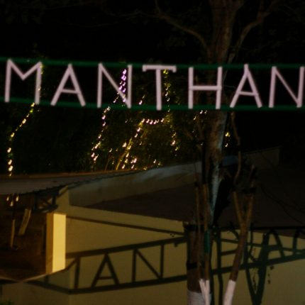 Himachal-Manthan-Resort-Package